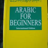 Curs limbi straine - CURS ARABA - ARABIC FOR BEGINNERS de SYED ALI, EDITIA 10