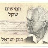 Bancnota Straine - ISRAEL 50 shegalim 1978 XF