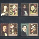 ROMANIA 2013 - TRANDAFIRI IN PICTURA - SEIE CU VINIETA (1) - LP 2007 - Timbre Romania