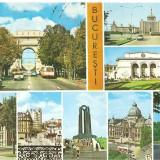 """CPI (B3808) BUCURESTI. ARCUL DE TRIUMF, COMBINATUL POLIGRAFIC """"CASA SCANTEII"""", OPERA, MUZEUL DE ISTORIE, EDITURA MERIDIANE, CIRCULATA, 1981, STAMPILA"""