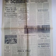 Ziar Scanteia 3 aprilie 1974