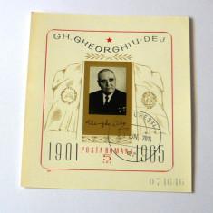 Colita / bloc - timbre - uzat / stampilat - POLITIC - GHEORGHE GHEORGHIU DEJ - 1965 - 2+1 gratis toate produsele la pret fix - RBK6172 - Timbre Romania, Militar