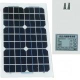 Panou solar 15W fotovoltaic - Panouri solare