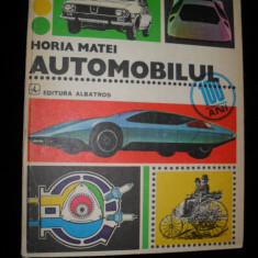 Horia Matei - AUTOMOBILUL
