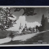 Sinaia - Castelul Peles - Necirculat