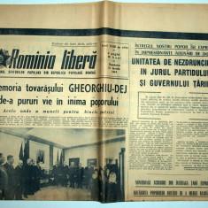 ZIAR VECHI - MOARTEA LUI GHEORGHE GHEORGHIU DEJ - ROMANIA LIBERA - 21 MARTIE 1965