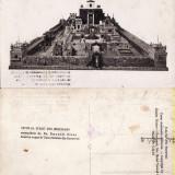 Carti Postale Romania pana la 1904, Necirculata, Printata - Bucuresti - Iudaica - Macheta Templului din Jerusalim - rara