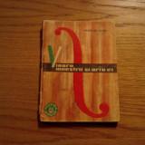 VIOARA, MAESTRI SI ARTA EI  -- Maximilian Costin  -- 1964, 205 p.