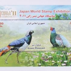 Colectii filatelie - IRAN 2011 - FAZANI 1 S/S, NEOBLITERATA - E0227