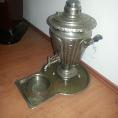 Metal/Fonta - Samovar Vechi