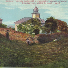 Carte postala Bucovina SV097 Suceava - Manastirea Zamca - circulata - Carte Postala Bucovina 1904-1918