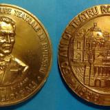 Romania Costache Caragiali Intemeietorul primei trupe teatrale la Botosani - Medalii Romania