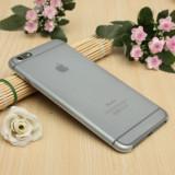 Husa iPhone 6 Plus 6S Plus Ultra Slim 0.2mm Mata White - Husa Telefon Apple, Transparent, Gel TPU, Fara snur, Carcasa