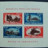 Timbre Romania, Nestampilat - LP 246, Munca in comunicatii, colita nedantelata