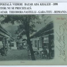 Carte Postala / Vedere Bazar Insula ADA KHALEH 1898 - RARITATE - Carte Postala Banat pana la 1904, Circulata, Printata