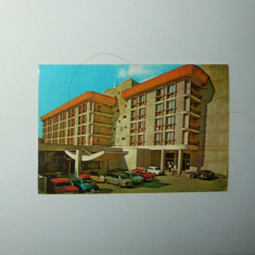Covasna, hotel Covasna - 1970 - circulata - 2+1 gratis - RBK9385 - Carte Postala Transilvania dupa 1918, Fotografie