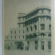 Carte Postala, Necirculata, Fotografie - CONSTANTA - HOTEL MERCUR