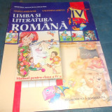 MANUAL LIMBA SI LITERATURA ROMANA CLASA IV