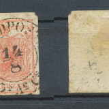 RFL 1853 AUSTRIA posta in ROMANIA razboiul Crimeei timbru 3 kr stampila Focsani - Timbre Romania, Stampilat