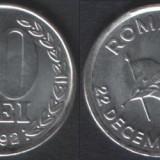 Monede Romania - Monedă 10 lei 1991