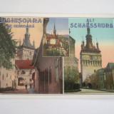 Carti Postale Romania dupa 1918, Necirculata - RC - SIGHISOARA 11
