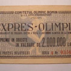 Bilet Loterie Expres Olimpic valoare 5 lei anul 1960 - Bilet Loterie Numismatica