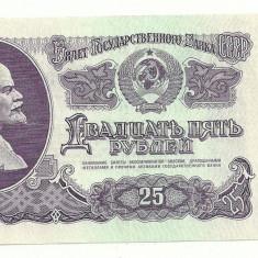 RUSIA URSS 25 RUBLE 1961 [10] P-234, XF - bancnota europa