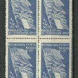 Timbre Romania - 1947 - Pacea, val 3000L neuzata de 4