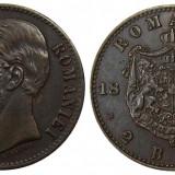 Romania - 2 Bani 1880  Calitate ! Piesa de colectie !