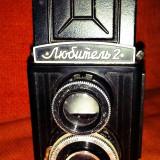 Aparat de Colectie - Aparat Foto Vintage: Lubitel 2