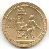 MEDALIE ROMANIA 160 ANI ARHIVELE STATULUI 1831-1991 - Medalii Romania