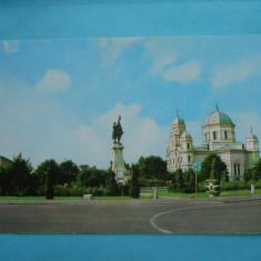 Carti Postale Romania dupa 1918, Circulata, Printata - HOPCT 11702 D CORABIA -MONUMENTUL INDEPENDENTEI / JUDETUL OLT [CIRCULATA]