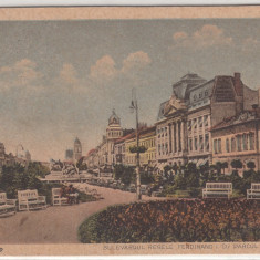 ARAD, BULEVARDUL REGELE FERDINAND I CU PARCUL ORASENESC, STAMPILA SEP. *926 - Carte Postala Crisana dupa 1918, Circulata, Printata