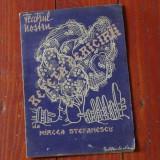 Teatrul mostru / Reteta fericirii de Mircea Stefanescu - distributia 16 pagini