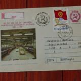 Plic - 60 ani de la crearea partidului comunist roman - PCR / 1921 - 1981 !