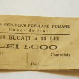 V913 BANDEROLA BANCNOTE 10 LEI 1952 RPR BANCA DE STAT