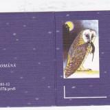 Romania pasari de noapte 98 carnet nr lista 1458b.. - Timbre Romania, Nestampilat