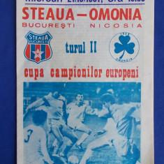 PROGRAM MECI FOTBAL / STEAUA-OMONIA / TURUL II C.C.E. - 21.10.1987