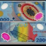Vand bancnote 2000 lei cu eclipsa