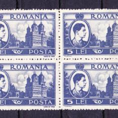 Timbre ROMANIA 1947/ 219 = MIHAI I - VEDERI, 5 LEI IN BLOC DE 4 NEST.
