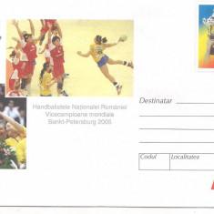 % plic-(intreg postal)-HANDBAL-Nationala Romaniei Sankt-Peteresburg