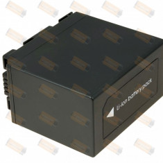 Acumulator compatibil Panasonic AG-DVX100A 5400mAh - Baterie Camera Video