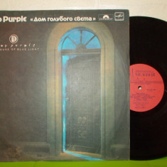 DEEP PURPLE - THE HOUSE OF BLUE LIGHT disc VINIL LP / VINYL - Muzica Rock