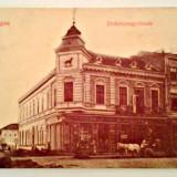 CP LUGOJ LUGOS BURSA DE TUTUN DOHANYNAGYTOZSDE CIRCULATA CU TIMBRU 1916 ANIMATA