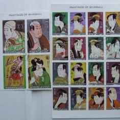 Manama, arta, pictura japoneza, serie stampilata - Timbre straine
