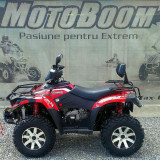 ATV Linhai 500 S DragonFly 4x4