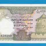 Ceylon 10 rupees 1990 UNC - bancnota asia