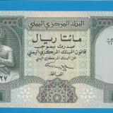 Yemen 200 rials 1996 UNC - bancnota asia