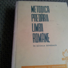 Culegere Romana - METODICA PREDARII LIMBII ROMANE IN SCOALA GENERALA
