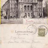 Carti Postale Romania pana la 1904, Necirculata, Printata - Timisoara - clasica, rara